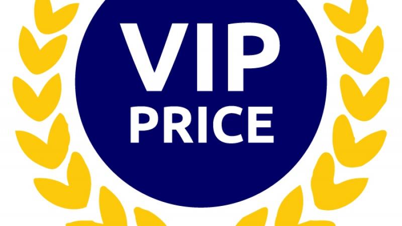 VIP Price, la nuova funzionalità della piattaforma Erashop